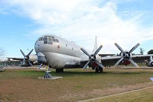 Museo del avión