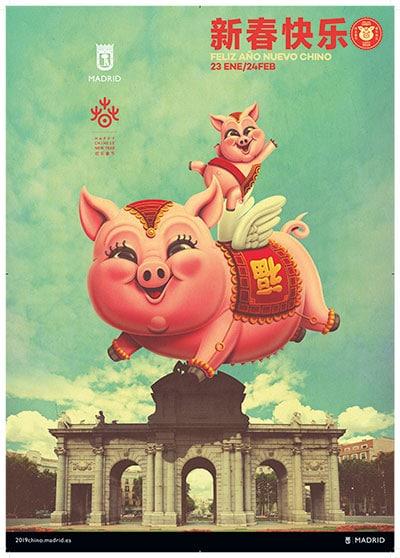 programa-nuevo-aro-chino-2019