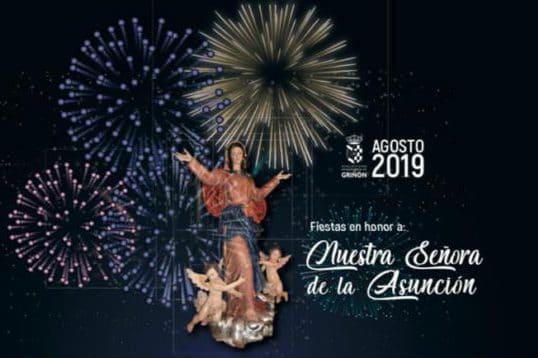 fiestas-de-grinon-2019