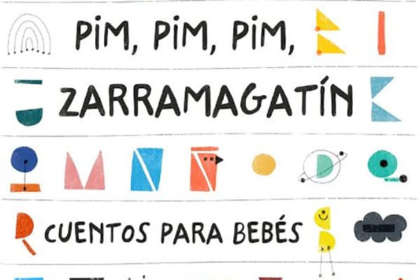pim-pim-pim-zarramagatin